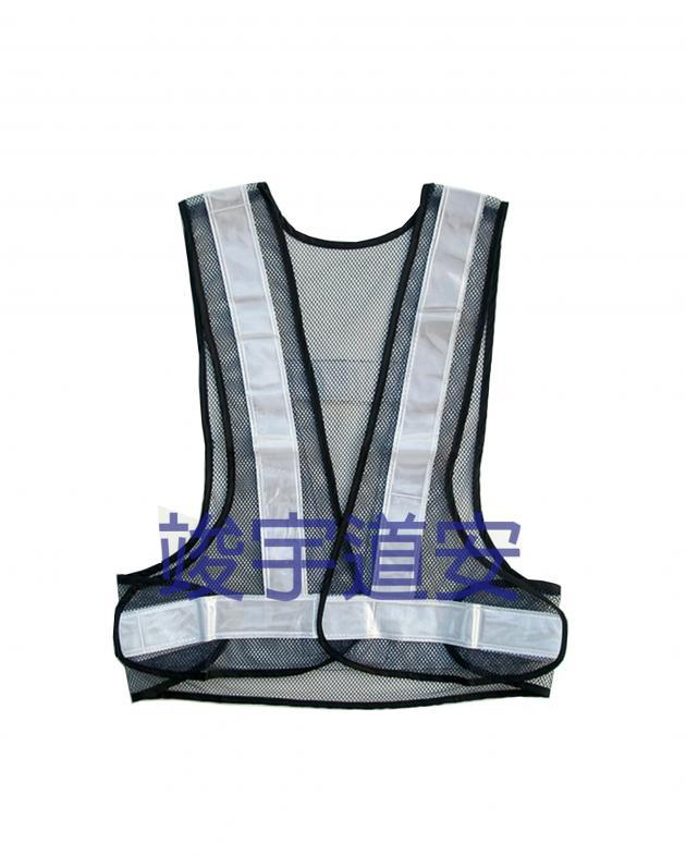 反光背心-日式V型系列 1